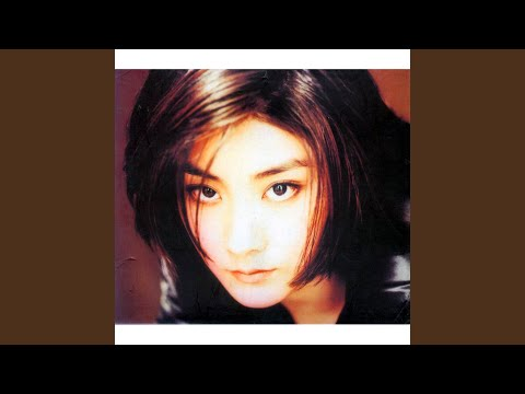Shei Yuan Fang Shou