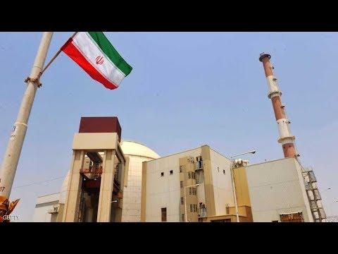 ما هو مصير الاتفاق النووي الايراني؟  - نشر قبل 5 ساعة