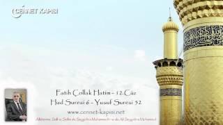 Fatih Çollak Hatim Dinle - 12.Cüz - Hud Suresi 6 - Yusuf Suresi 52 www.cennet-kapisi.net