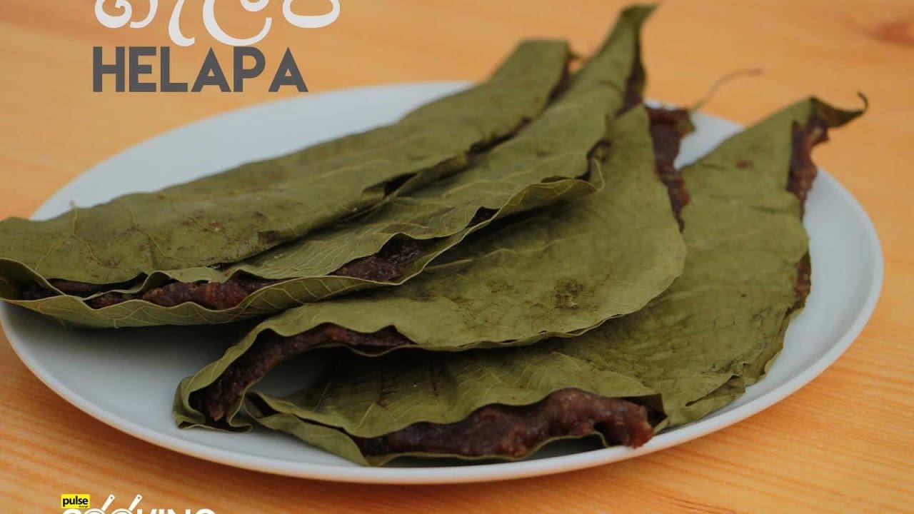 how to make halapa in sinhala