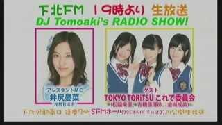 NMB48 チームb2 BⅡ アシスタント 井尻晏菜 nmb最新動画ブログ http://am...