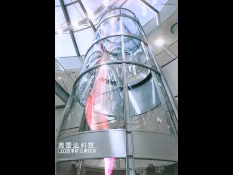 南天一柱 百龍电梯