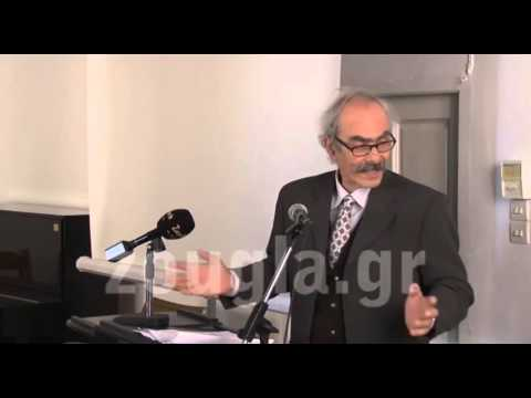 Εισήγηση του Πέτρου Ζωγράφου στο 16ο Πανελλήνιο Διεθνές Συνέδριο Φυσικής στην Αίγινα