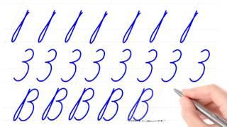 Пишем красиво. Буква В(Как научиться красиво писать рукописный текст? Только тренировкой. Красивый почерк можно получить только..., 2016-11-01T20:01:52.000Z)
