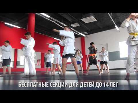 "Фитнес-центр ""ВИТЯЗЬ"" г. Курск"