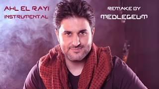 Ahl El Rayeh Melhem Zein Karaoke