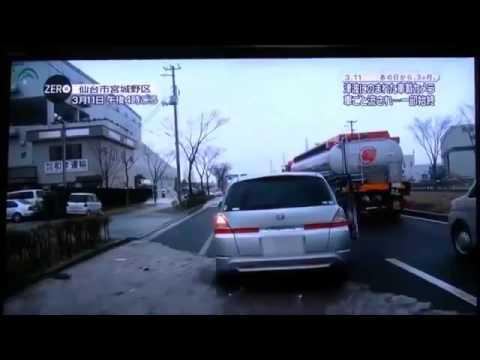 цунами в Японии