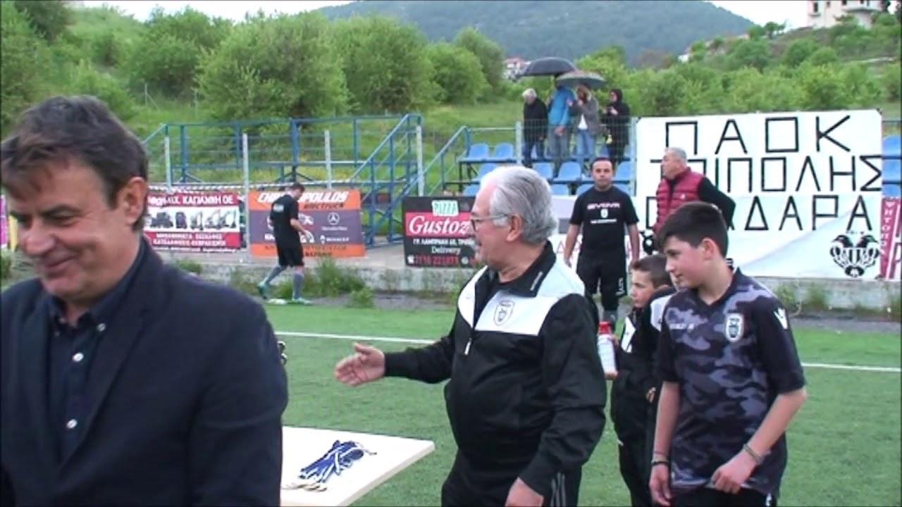 Η απονομή του κυπέλλου πρωταθλητή στον ΠΑΟΚ Τρίπολης