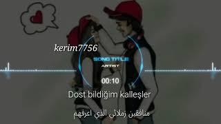 اغنية تركية مترجمة للعربي ...اصبح النوم حرام .الليالي الظالمة..💕