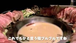 横浜で話題の美肌コラーゲン鍋をオリコミクスが徹底取材! http://oriko...