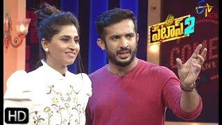 Patas 2 | Punch Pataaka | 16th August 2019  | ETV Plus