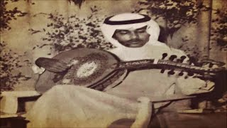 محمد عبده - قضيت عمري ( عود ) .. Mohammed Abdu