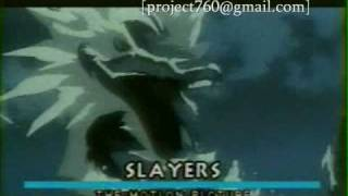 [WOA] World of Anime - Slayers: the Motion Picture Review (2000)