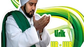 Lirik Sholawat Lir  Ilir Habib Syeh