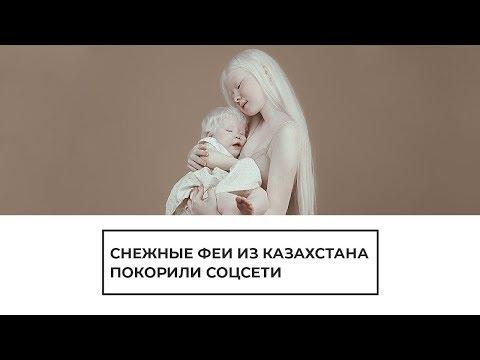 Снежные феи из Казахстана покорили соцсети