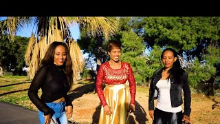 Ethiopian Music : Hana Derebe (Yalteyaze) ሃና ደረበ (ያልተያዘ) - New Ethiopian Music 2019(Official Video)
