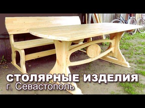 Столярные изделия. Изготовление в Севастополе.