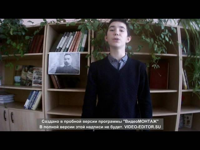 Изображение предпросмотра прочтения – ПавелПоганов читает произведение «При свете луны» В.Я.Брюсова
