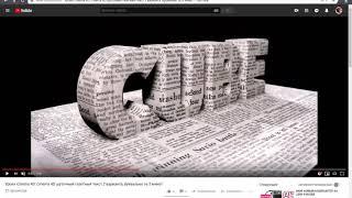 Уроки Cinema 4D:Cinema 4D урок газетный текст. шуточный урок на не шуточные идеи