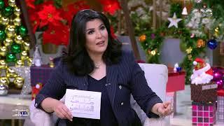 بدأت مشروعها بـ 3 جنيهات وأصبحت أشهر مصممة حلي في العالم - عزة فهمي مع منى الشاذلي