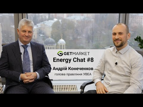 Навіщо Україні вітроенергетична промисловість? Energy Chat #8 з Андрієм Конеченковим