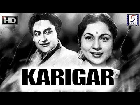 Karigar - Ashok Kumar, Lalita Powar - Vintage B&W Hit - HD