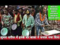 Download lagu Sher Baja Mix Full Mahool | The Rhythm Star Anand Dhumal Durg | Luthra Sharif Ursh Sandal 2019