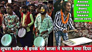 Sher Baja Mix Full Mahool | The Rhythm Star Anand Dhumal Durg | Luthra Sharif Ursh Sandal 2019