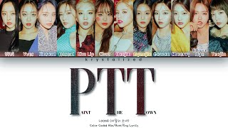 """Download LOONA - """"PTT (Paint The Town)"""" Lyrics (Color Coded Han/Rom/Eng)"""