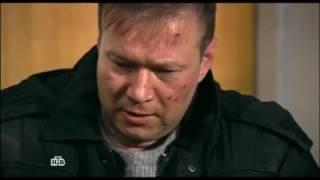 Отрывки из сериала Кодекс чести-7. Дмитрий Родонов