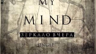 Baixar Disaster In My Mind [SINGLE 2013] [HD] [Metalcore] [RUS]