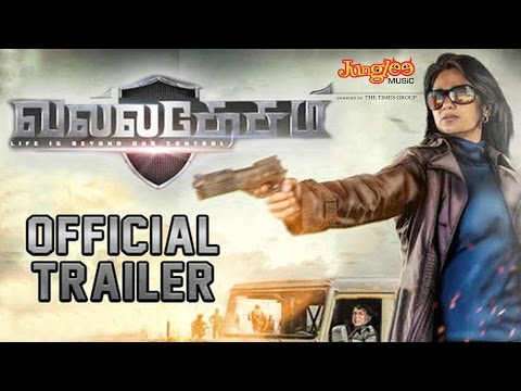 Valladesam Official Trailer | Anu Hassan |...