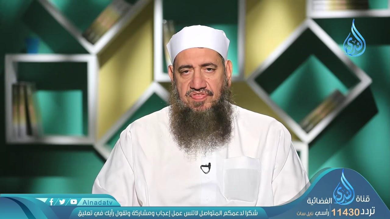 الندى:الاجتهاد في العشر وليلة القدر | ح21 | رمضانيات | الشيخ خالد فوزي
