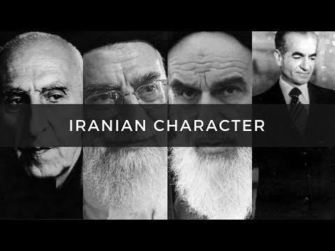 Do you know any Iranian Character?  www.apochi.com | Travel to Iran