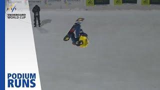 Chris Corning | Men's Big Air | Modena/Skipass | 2nd place | FIS Snowboard