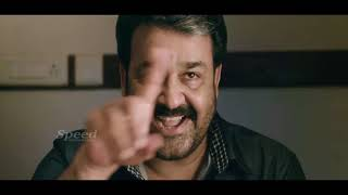 (Mohanlal)Latest Tamil Super Hit  Action Movies  Thriller Movie New Latest Upload 2018 HD