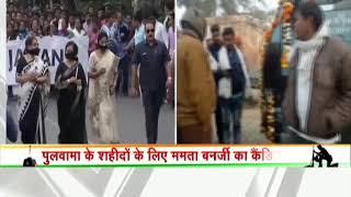 5W1H: Mamata Banerjee mourns death of CRPF jawans in Pulwama thumbnail