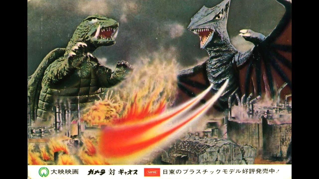 Gamera vs. Gyaos Monster Movie Reviews Gamera vs Gyaos 1967 YouTube
