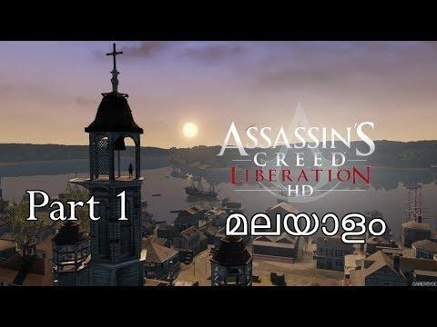 Assassin's Creed Liberation HD - Part 1 # Malayalam