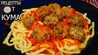 Тефтели тушеные в свежих помидорах (Meatballs stewed with fresh tomatoes)