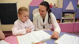 Наши ЧУДесные занятия - Обучение грамоте