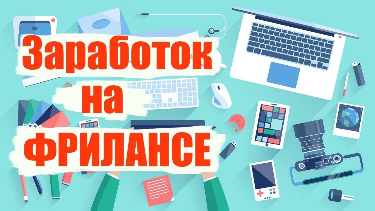 Официальная удаленная работа в интернете на дому удаленная работа по всему миру