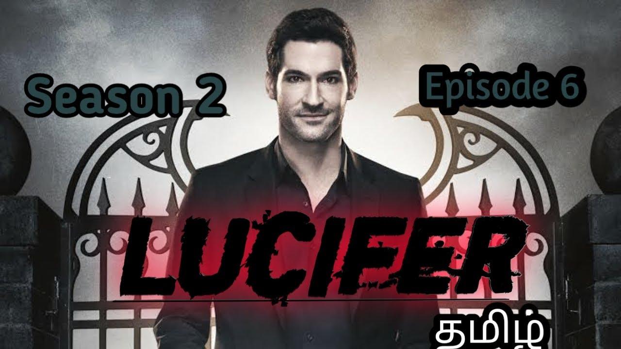 Download Lucifer Series | Season 2 |  Episode  6  | Explain In Tamil