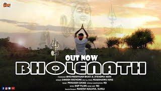 BHOLENATH - भोलेनाथ | Dinesh Rathore | RD & SHATRU KING | Latest Bholenath Song 2019 | SNP Films