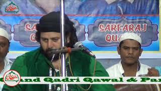 Hamd E Paak  Chand Qadri