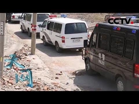 《天网》梦断归家路:年轻护士回家路上离奇失踪 视频侦查诡异身影频频出现   CCTV社会与法