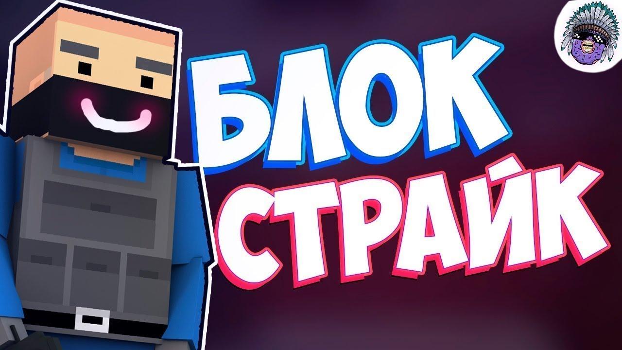 ТОП 8 ОБОИ ДЛЯ РАБОЧЕГО СТОЛА 2019-2020 blok strike