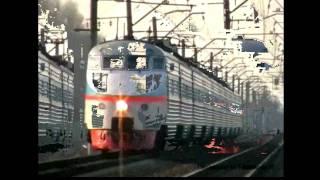 Поезда России (клип 1)