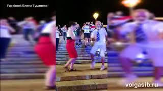 видео Как Волгоградский танцующий мост прославился на весь мир