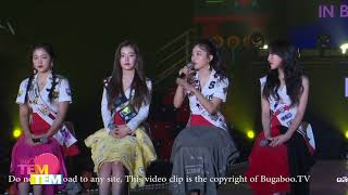 "180908 ""Red Velvet 2nd Concert [REDMARE] in BANGKOK"" - Press Conference"